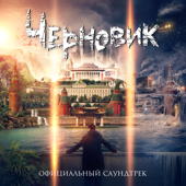 Московский номер - Leonid Agutin