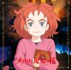 SEKAI NO OWARI - RAIN ilustración