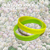 Old Guys Rock - EP