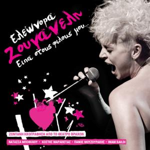 Eleonora Zouganeli - Ipa Stous Filous Mou... (Live)