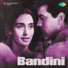 Bandini Original Motion Picture Soundtrack