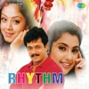 Rhythm (Original Motion Picture Soundtrack) - EP