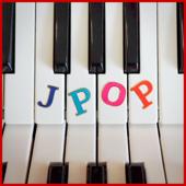 U.S.A.[ピアノ]