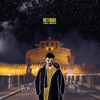Carl Brave - Fotografia (feat. Francesca Michielin & Fabri Fibra) ilustración
