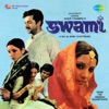 Swami (Original Motion Picture Soundtrack) - EP