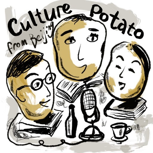 Cover image of 文化土豆 Culture Potato
