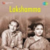 Lakshamma Original Motion Picture Soundtrack Single