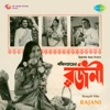 Rajani Original Motion Picture Soundtrack Single