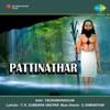 Pattinathar (Original Motion Picture Soundtrack)