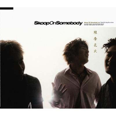 Senkouhanabi - EP - Skoop on Somebody