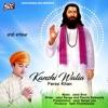 Kanshi Walia Single