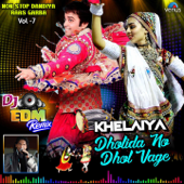 Maru Vanravan Chhe Rudu (DJ EDM Remix)-Vinod Rathod