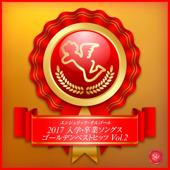 Best Friend Originally Performed By Kiroro(オルゴール)/西脇睦宏ジャケット画像