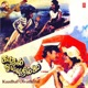 Kaadhal Oivathillai Original Motion Picture Soundtrack EP