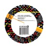 Glob - Remixes - EP ジャケット写真