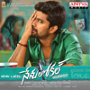 Nenu Local (Original Motion Picture Soundtrack) - EP
