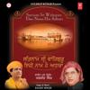 Satnaam Sri Waheguru Ehee Naam Hai Adhara - EP - Jagjit Singh