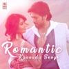 Romantic Kannada Songs