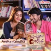 Ardhamaindha From Kittu Unnadu Jagratha Single