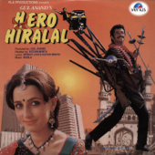 Hero Hiralal (Original Motion Picture Soundtrack) - EP