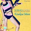 Sasha Lopez - Koukou Move (feat. Ale Blake & Broono) [Extended] artwork