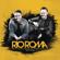 Todavía No Te Olvido (feat. Carlos Rivera) - Río Roma