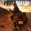 Power Paandi Original Motion Picture Soundtrack
