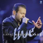 Vreite Mou Kapia (Live) - Haris Kostopoulos