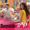 Choopulatho From Radha Single