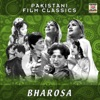 Bharosa (Pakistani Film Soundtrack)