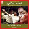 Poovin Raagam (Original Motion Picture Soundtrack) - EP