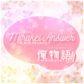 Miraikei Answer (From