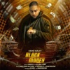 Black Money feat Banka Single