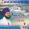 Bhai Arjanpal Singh Malaysia - Deenan Ko Data