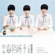 TFBOYS - Practise Book for Youth - EP