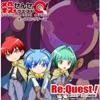 Re:QUEST!(anime size) - Single
