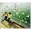 Zenryoku Syounen - EP ジャケット写真