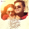 Sun-Kissed Kadhal