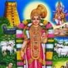 Sri Andal Thiruppavai