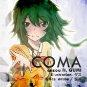 Coma (feat. GUMI) - ensou