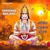 Morning Hanuman Bhajans