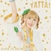 YATTA! (お年玉盤A) - Single ジャケット写真