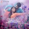 Edo Kalavaram (Original Motion Picture Soundtrack) - EP
