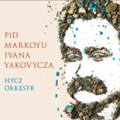 Pid markoyu ivana yakovycza