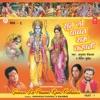 Sun Lo Pawan Ram Kahani Vol 1
