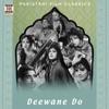 Deewane Do (Pakistani Film Soundtrack) - EP