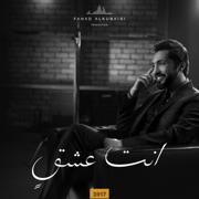 Anta Eshq - Fahad Al Kubaisi - Fahad Al Kubaisi