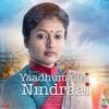 Yaadhumaagi Nindraai (Original Motion Picture Soundtrack) - EP