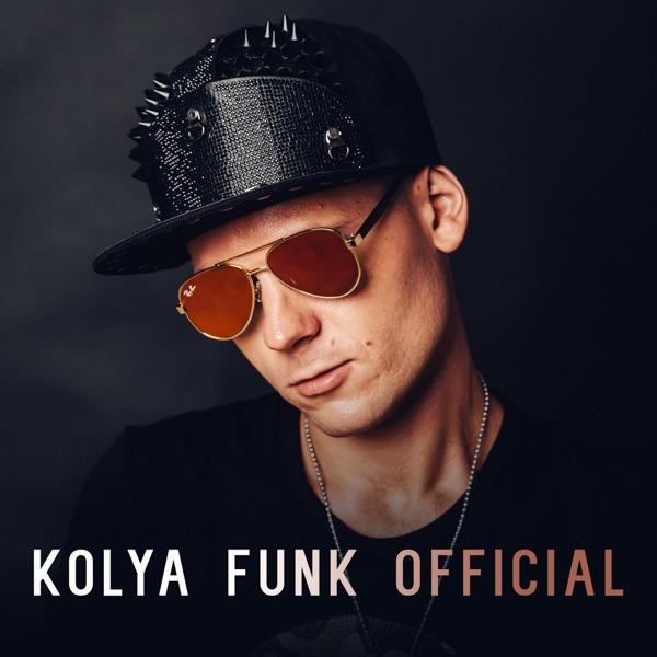 DJ KOLYA FUNK