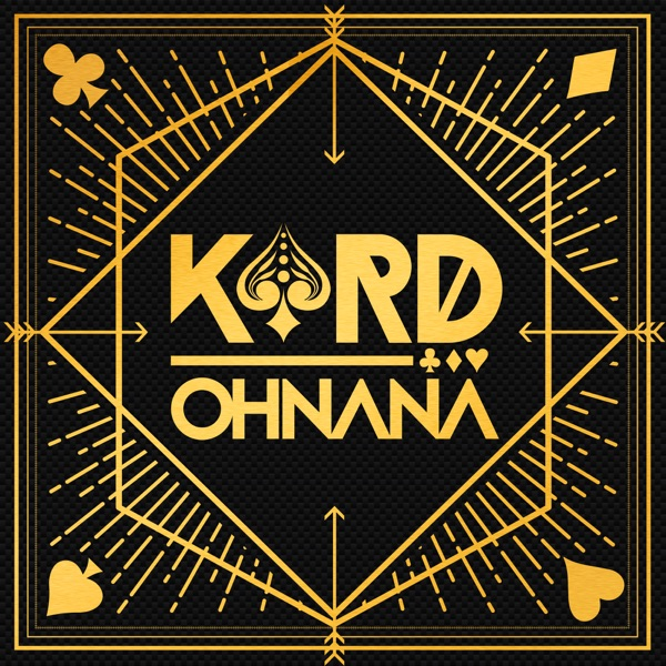 K.A.R.D Project, Vol. 1 - Oh NaNa (feat. 허영지) - Single